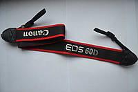 Плечевой ремень для Canon EOS 60D