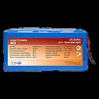 Аккумулятор LP LiFePo-4 24 V - 90 Ah (BMS 80A), фото 1