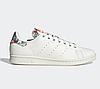 Оригінальні чоловічі кросівки Adidas STAN SMITH (GV8277)