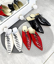 Женские мюли на шнуровке с острым носком