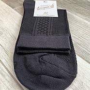 Шкарпетки чоловічі бавовна сітка Елегант - Elegant's Classic, 29 розмір, темно-сірі, 01631, фото 2