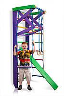 СПОРТИВНЫЙ УГОЛОК для детей , Карусель 3-220, фото 1