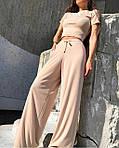 Жіночий костюм, турецький рубчик, р-р 42-44; 44-46 (беж), фото 4