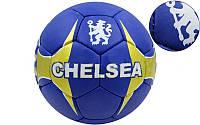 Мяч фут. Гриппи-5 CHELSEA FB-0047C-449 (№5, 5 сл., сшит вручную)