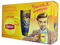 Набор Чаю Lipton чашка в подар. пакетированный 2 * 50шт