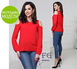 """Жіноча модна блузка """"Renata"""""""