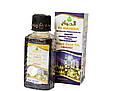 Масло черного тмина Королевское 125мл, Египет, 100% чистое нерафинированное масло холодного отжима, фото 2