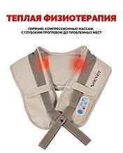 Постукуючий масажер для шиї Zenet ZET-756 з прогріванням