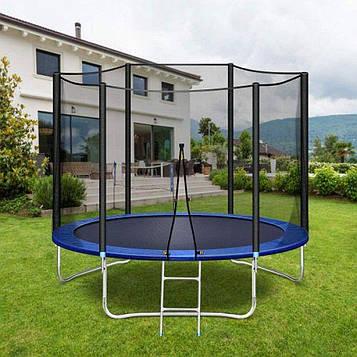 Батут SkyJump 4.5 фт., 140 див. з захисною сіткою Батут садовий спортивний для дітей і дорослих (AS)