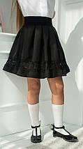 """Детская расклешенная школьная юбка """"Алена"""" с кружевом, фото 2"""