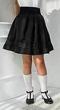 """Детская расклешенная школьная юбка """"Алена"""" с кружевом, фото 3"""