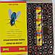 Липкая лента | Средство от мух | Мухоловка | Чемис | Chemis, фото 3