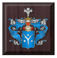 Родовой герб, изготовление под заказ