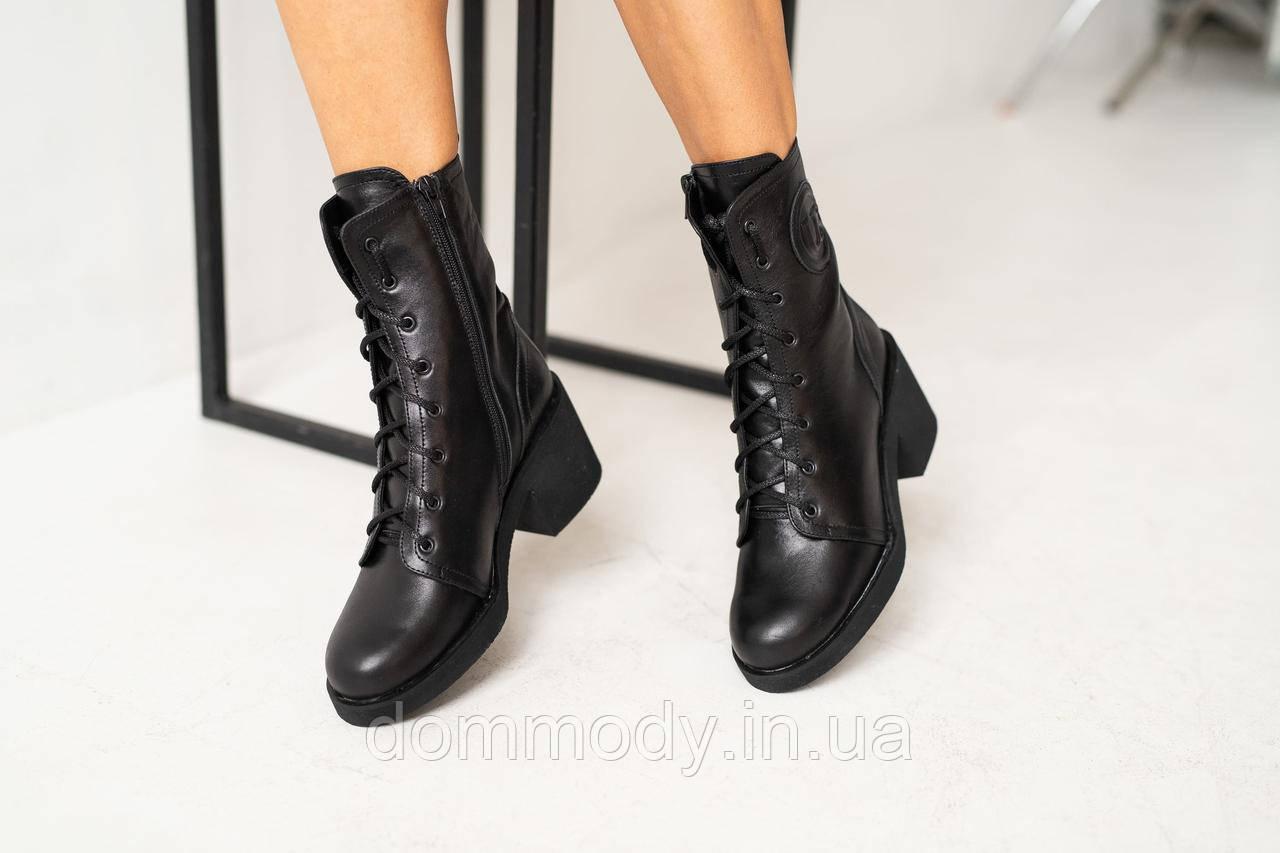 Ботинки демисезонные женские черного цвета