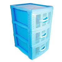 Комод пластиковий на 3 ящики / ярусу (блакитний)
