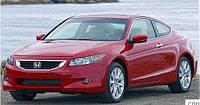 Зеркало левое Honda Accord 8 08-12 купе USA (FPS)