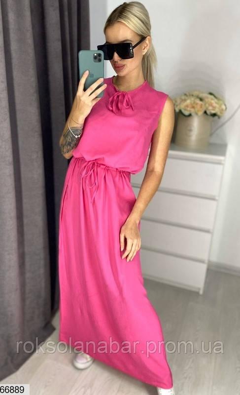 Малиновое женское платье макси с завязками