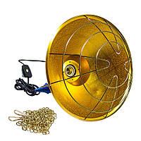 Захисний плафон (абажур) для інфрачервоної лампи (аналог InterHeat) бол.