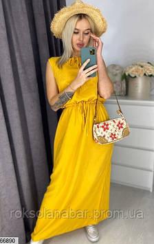 Гірчичне жіноче плаття максі з зав'язками