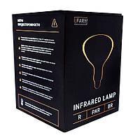 Інфрачервона лампа для обігріву PAR38 100 Вт UFARM