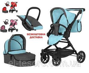 Іграшкова коляска-трансформер для ляльок 3 в 1 з люлькою і прогулянковим блоком CARRELLO MAGIA 9636
