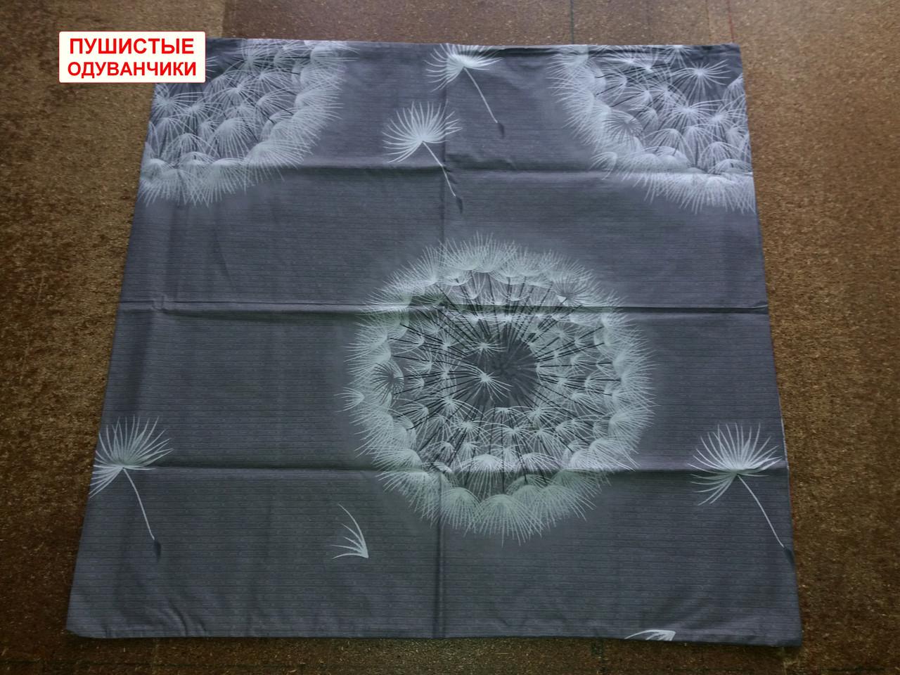 Наволочка бязь 70х70 - Пухнасті одуванчики, верх