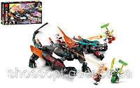 Конструктор Ниндзя Императорский дракон: 302 детали, 3 фигурки