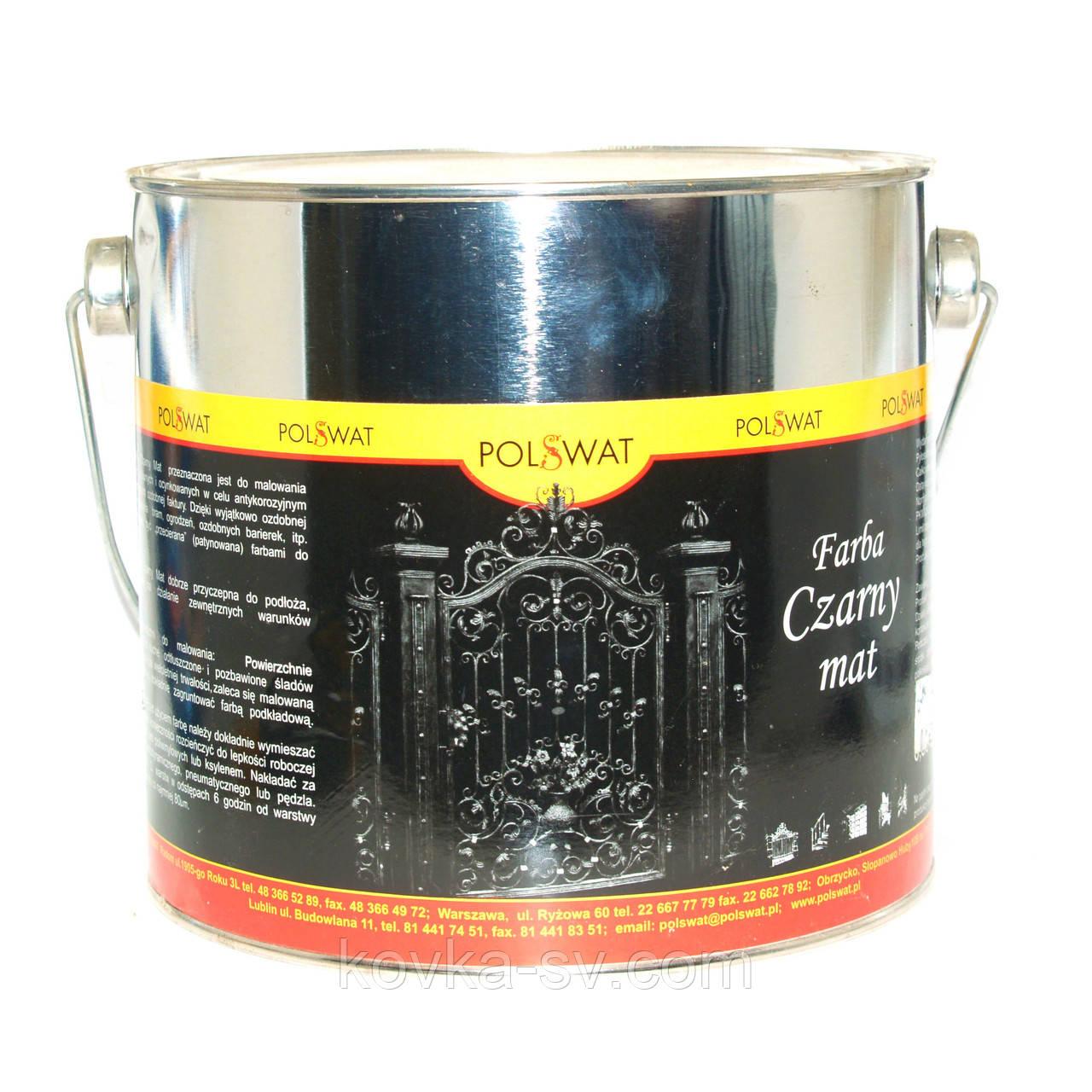 Краска чёрная по металлу Polswat 0,8 л - «Сварог» Художественная ковка.  Кованые изделия.  Кованые элементы. в Харькове