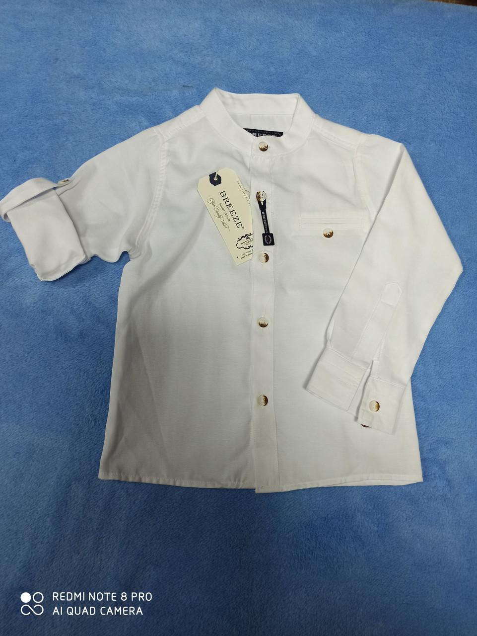 Сорочка біла ошатна супер модна для хлопчика. Комір - стійка. Розміри 98.104.110.116.