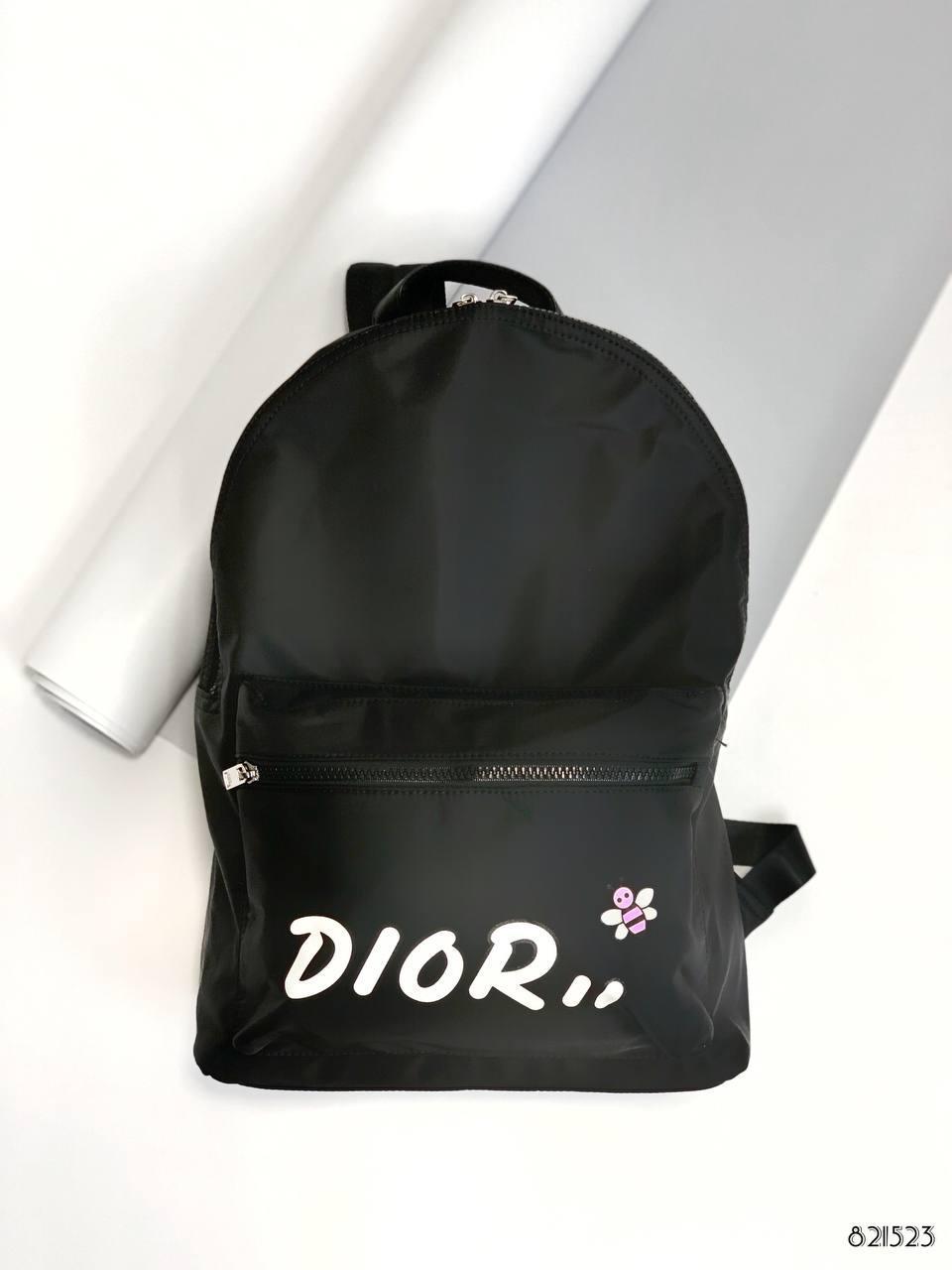 Рюкзак в стиле Диор Биг люкс качество Очень крутой !😍