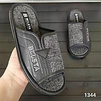 Подростковые комнатные тапочки с открытым носком Белста серые