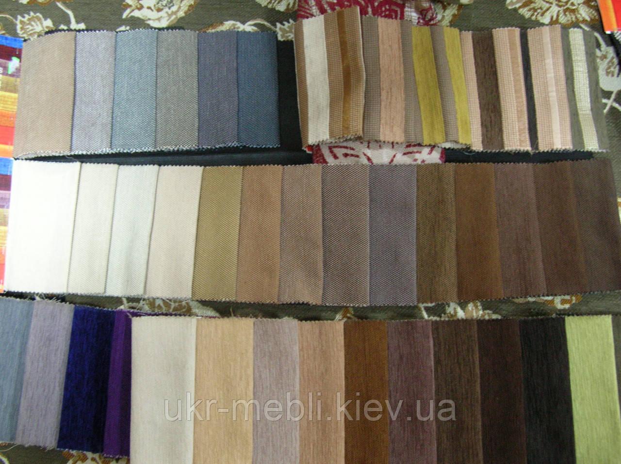 Однотоны, ткани фабрики Даниро