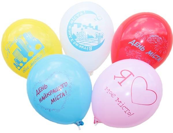 """Воздушные шарики Вітаємо з днем міста (укр) 12"""" (30 см) Gemar"""