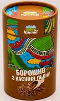 Мука из семян льна (300 г)