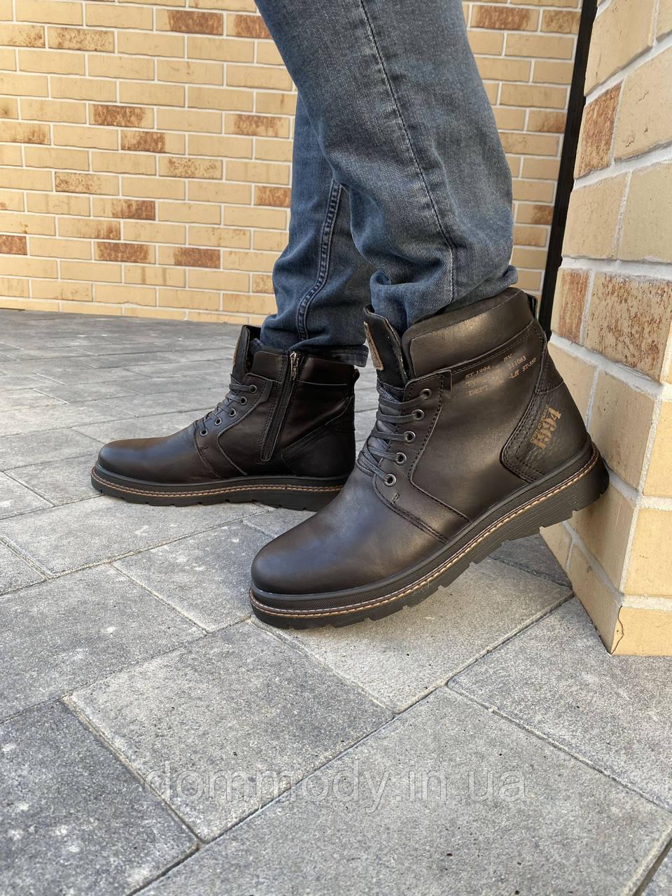Черные ботинки мужские на зиму
