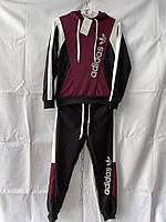 Спортивный костюм унисекс производство Украина