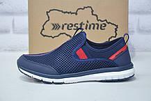 Сині кросівки сітка без шнурка, великі розміри Restime