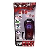 Мощная переносная акустика /колонка 1200W Bluetooth KIMISO QS-220 + микрофон, фото 4