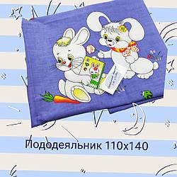 Підодіяльник дитячий 110х140 в асортименті для хлопчика