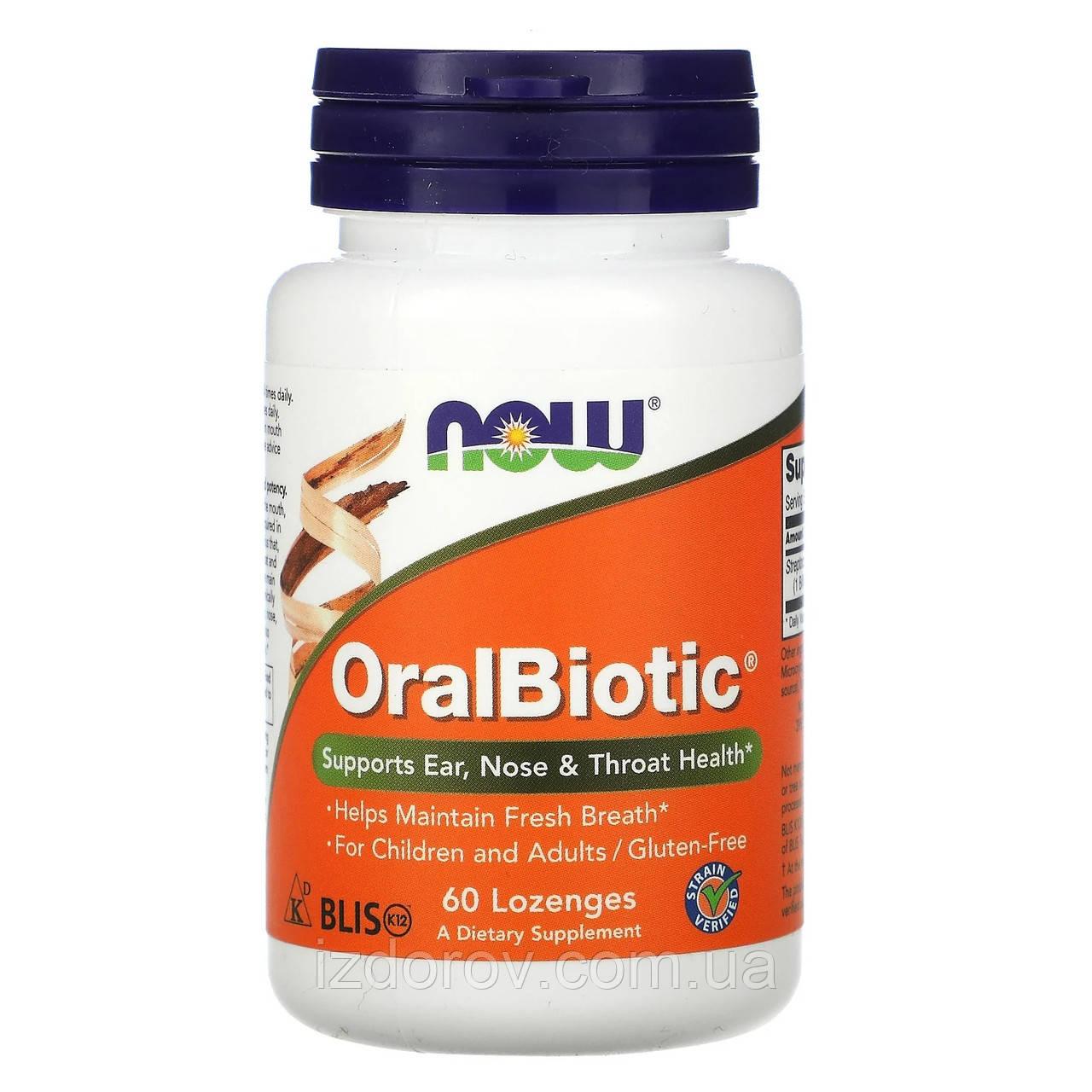 Now Foods, OralBiotic, поддержка здоровья ЛОР-органов, 60 леденцов