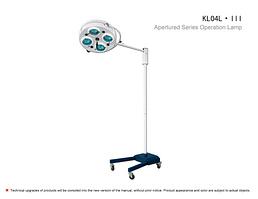 Лампа операційна бестеневая КL04L.III