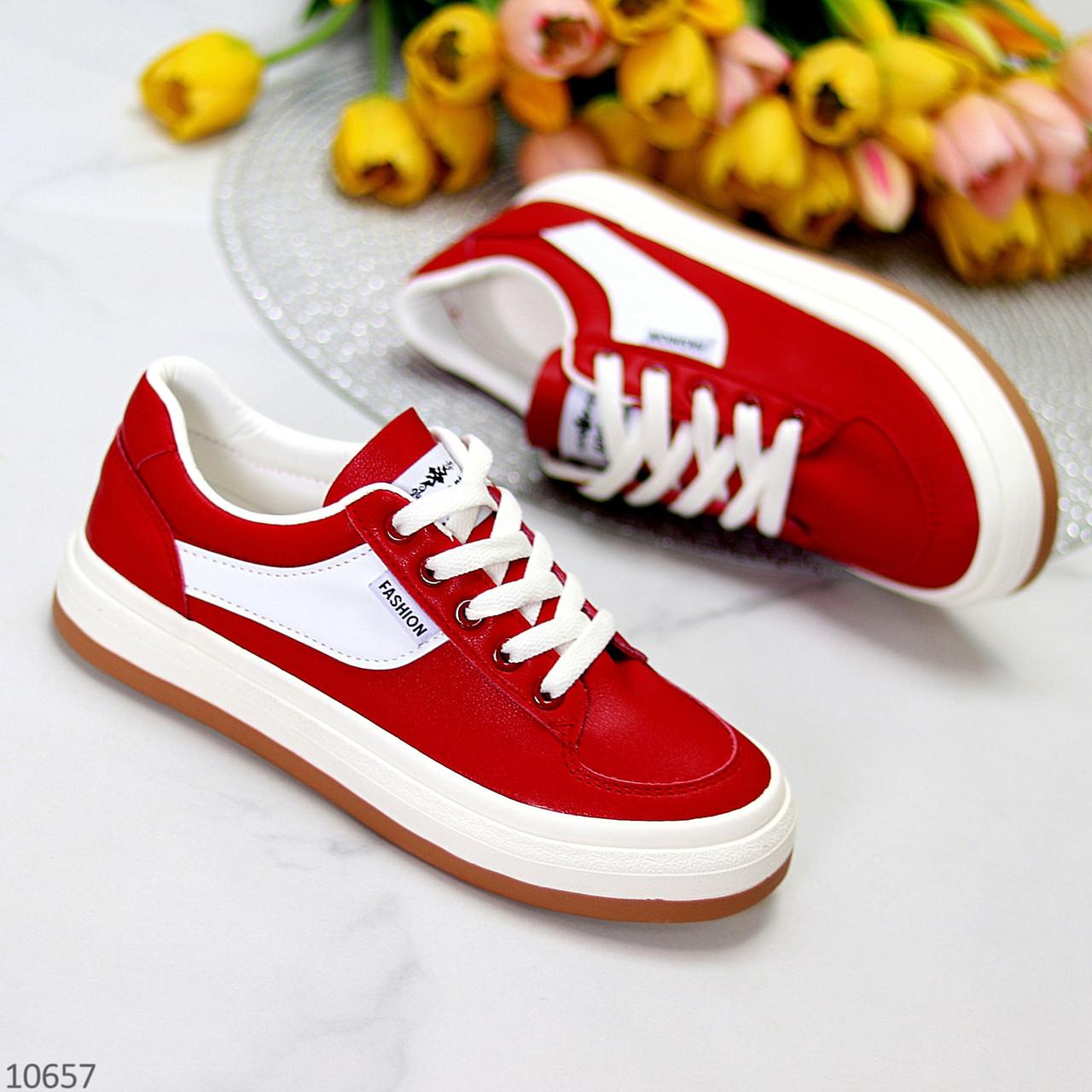 Жіночі кросівки червоні з білим еко шкіра преміум класу