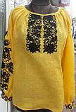 Сорочка жіноча вишита, фото 2