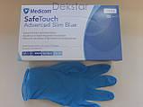 Рукавиці нітрилові текстуровані Medicom розмір M, фото 2