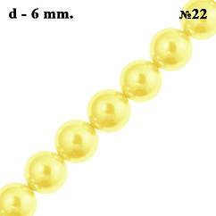 Намистини 6 мм Скляні під Перли Світло Жовті Перламутрові тон 22, для Біжутерії, для Прикрас