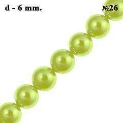 Намистини 6 мм Скляні під Перли для Біжутерії Насичено Жовто Зелені тон 26, Фурнітура на Біжутерію