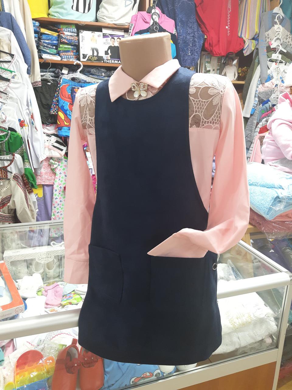 Шкільний костюм для дівчинки блузка сарафан р. 128 - 146