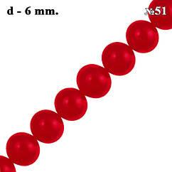Намистини 6 мм Скляні Перли для Біжутерії Кармінні Червоні Перламутрові тон 51, Рукоділля, Фурнітура