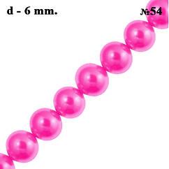 Намистини 6 мм Скляні під Перли Темно Рожеві Перламутрові, близько 150 шт/нитка, Фурнітура для Біжутерії