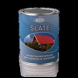 Краска для шифера и черепицы Mixon Slate. Коричневая. 0,7 л